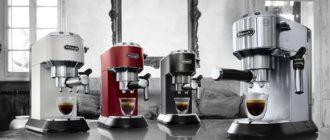 10 лучших кофемашин для дома – Рейтинг 2020 года