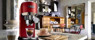 10 лучших кофеварок для дома – Рейтинг 2020 года