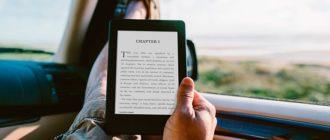 Лучшие электронные книги (ридеры): Топ-10 рейтинг 2021 года